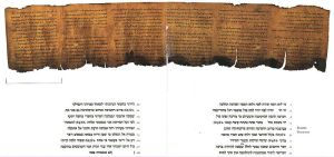 Dead Sea Scroll Excerpts of the Book of Psalms Source: Library of Congress