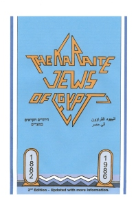 karaite Jews of Egypt