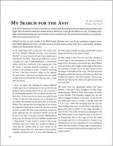 Aviv Search Page 1