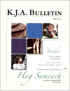 The last K.J.A. Bulletin? This April 2007 issue ran a story on the Aviv.
