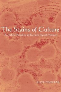 Stains of Culture