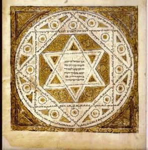 Carpet Page from Leningrad Codex