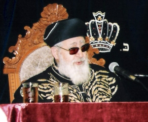 Rabbi Ovadiah Yosef. Source: WikiCommons: http://en.wikipedia.org/wiki/File:Ovadya_Yosef.jpg